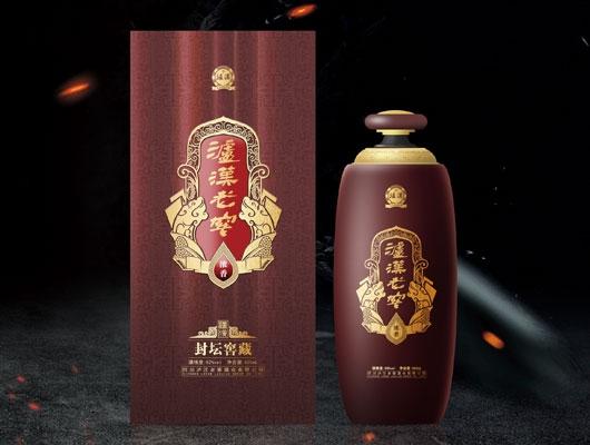 中国泸汉老窖